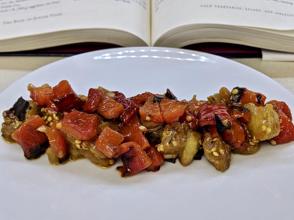 Meal 52 - Salade d'Aubergines et Poivrons Épicée - Spicy Eggplant & Pepper Salad