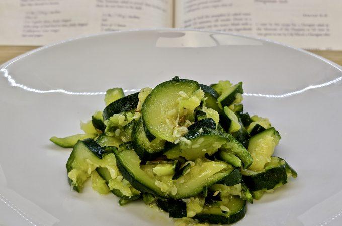 Ajlouk de Courgettes – Mashed Zucchini Salad