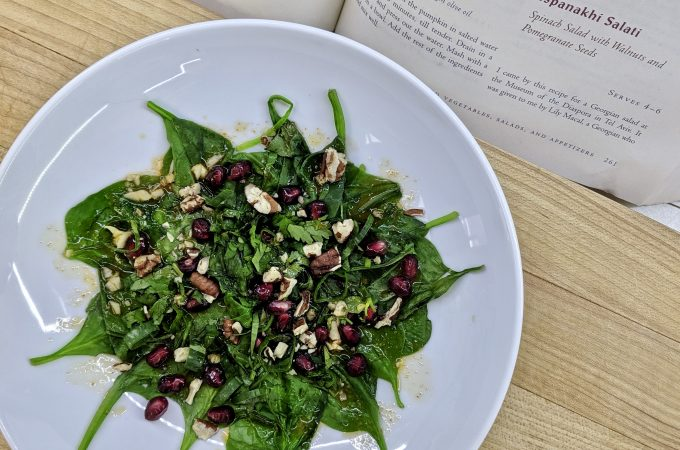 Ispanakhi Salati – Spinach Salad with Walnuts and Pomegranate Seeds