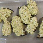 Meal 85 - Aubergines Medias - Eggplant Halves with Cheese